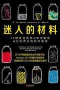 https://img.xiaohuasheng.cn/1/Book/20161227161109257.jpg?imageView2/1/w/120/h/180