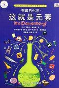 https://img.xiaohuasheng.cn/1/Book/20161227161111069.jpg?imageView2/1/w/120/h/180