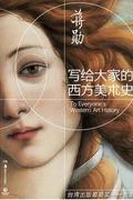 https://img.xiaohuasheng.cn/1/Book/20161227161220929.jpg?imageView2/1/w/120/h/180
