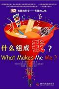 https://img.xiaohuasheng.cn/1/Book/20161227161248194.jpg?imageView2/1/w/120/h/180