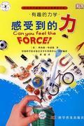 https://img.xiaohuasheng.cn/1/Book/20161227161314929.jpg?imageView2/1/w/120/h/180