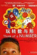 https://img.xiaohuasheng.cn/1/Book/20161227162649569.jpg?imageView2/1/w/120/h/180