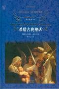 https://img.xiaohuasheng.cn/1/Book/20161227162857366.jpg?imageView2/1/w/120/h/180