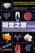 https://img.xiaohuasheng.cn/1/Book/20161227165536195.jpg?imageView2/1/w/120/h/180