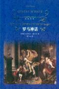 https://img.xiaohuasheng.cn/1/Book/20161227180535755.jpg?imageView2/1/w/120/h/180