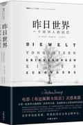 https://img.xiaohuasheng.cn/1/Book/20171107113122407.jpg?imageView2/1/w/120/h/180