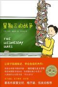 https://img.xiaohuasheng.cn/124244/Book/20161220174011615.jpg?imageView2/1/w/120/h/180