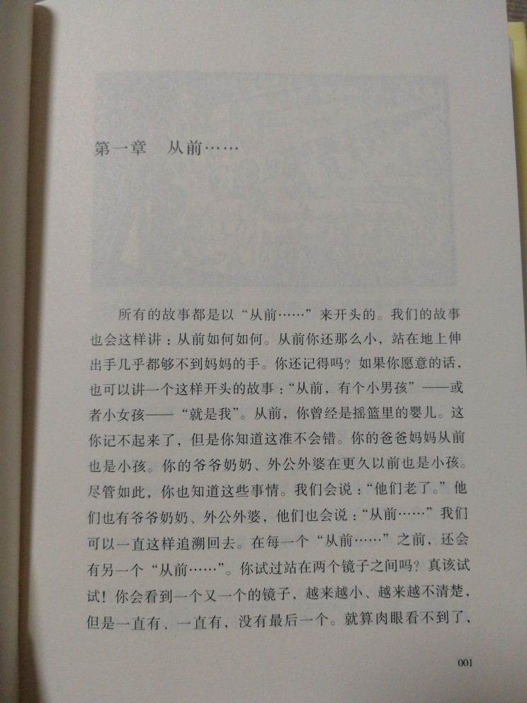 https://img.xiaohuasheng.cn/289643/ExperienceImage/choose0.27061720952467916.jpg