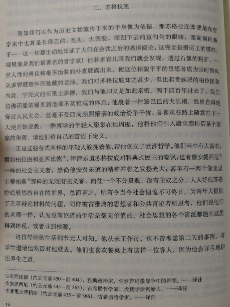 https://img.xiaohuasheng.cn/289643/ExperienceImage/choose0.7382348529993186.jpg
