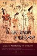 https://img.xiaohuasheng.cn/Douban/Book/20160124230805479.jpg?imageView2/1/w/120/h/180