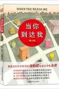 https://img.xiaohuasheng.cn/Douban/Book/20160217085655708.jpg?imageView2/1/w/120/h/180