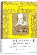 https://img.xiaohuasheng.cn/Douban/Book/20180322221033480.jpg?imageView2/1/w/120/h/180