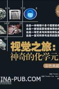 https://img.xiaohuasheng.cn/Douban/Book/s4697585.jpg?imageView2/1/w/120/h/180